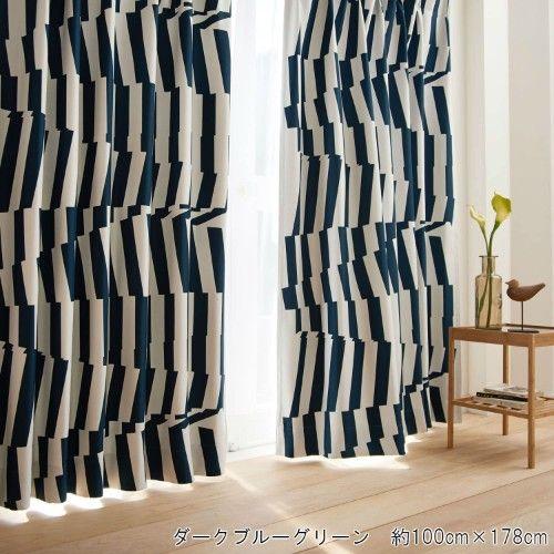 遮光機能付きデザインカーテン・1枚【UNEORI】