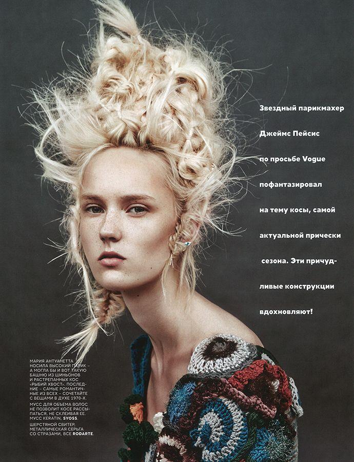 Harleth Kuusik & Sophie Touchet – Vogue Russia September 2014 – The Society Management
