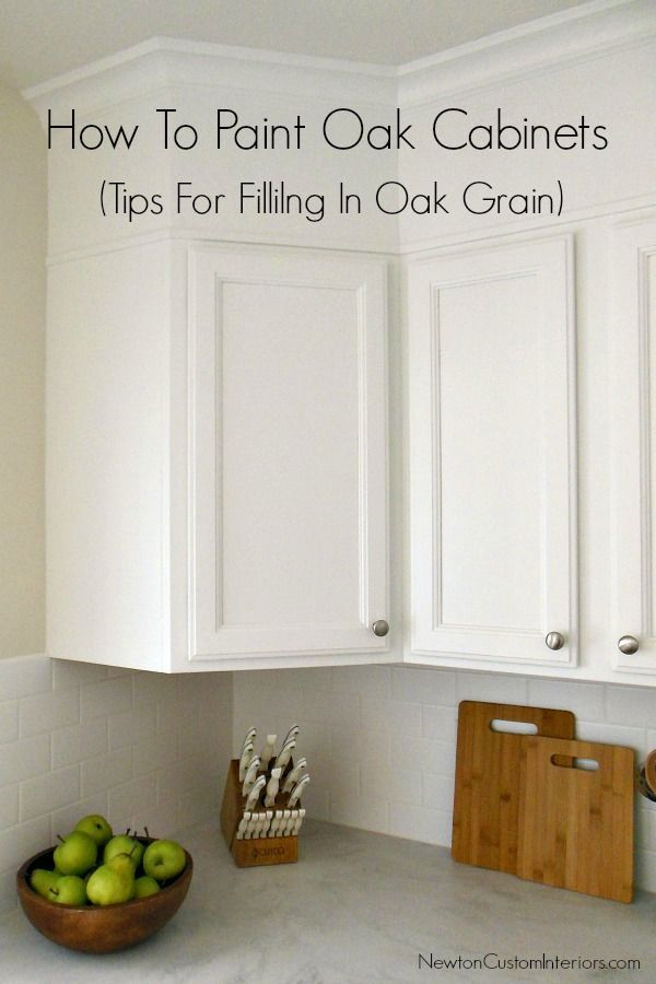 How To Paint Oak Cabinets from NewtonCustomInteriors.com.  Learn tips for filling in the oak grain so that you have a nice smooth finish.