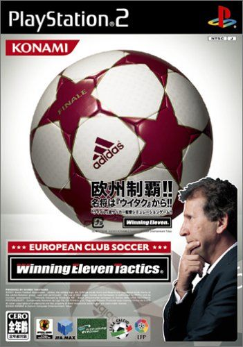Winning Eleven Tactics European Club Soccer Japan Import ** Read more  at the image link.Note:It is affiliate link to Amazon.