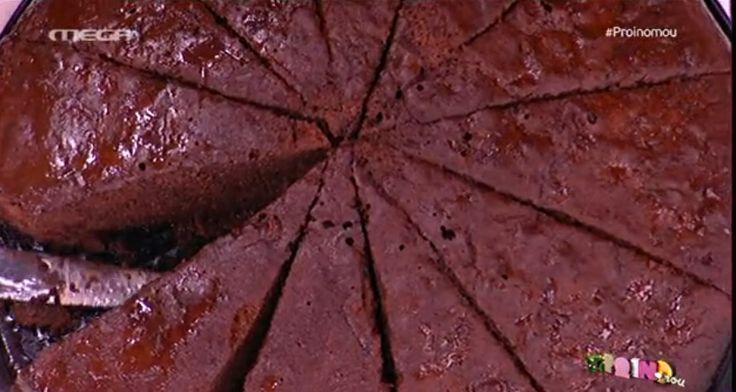 Σοκολατόπιτα με σιρόπι