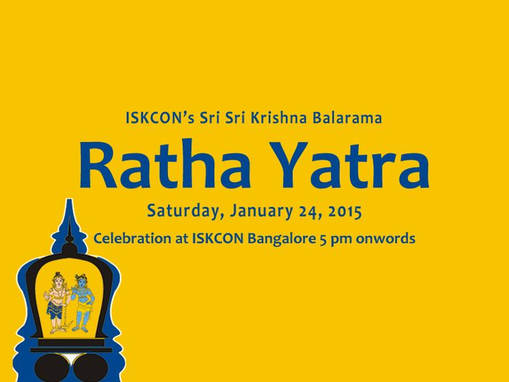 ISKCON Bangalore shall be organizing its 30th Annual Sri Sri Krishna Balarama Ratha Yatra. All are invited. To know more about the festival visit www.iskconbangalore.org/ratha-yatra