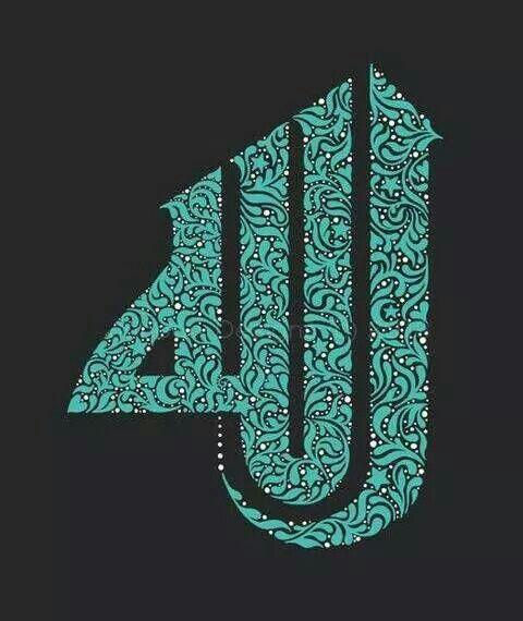 DesertRose..... Allah
