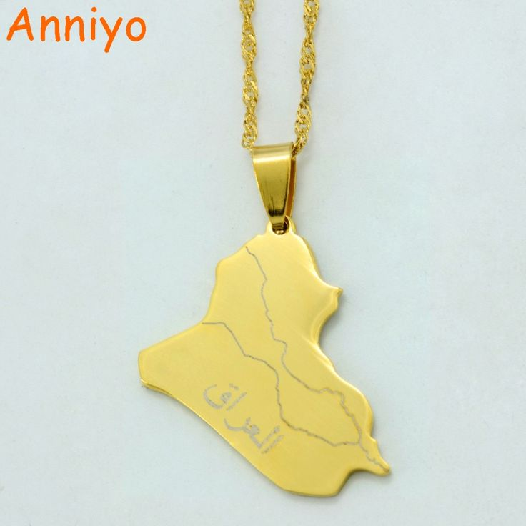 Anniyo Republic Of Iraq Map Pendant Necklace Gold Color Jewelry Map Of Iraq Necklaces #007921 #Affiliate