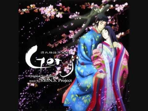 1. Kouga - Genji Monogatari Sennenki Original Soundtrack - YouTube