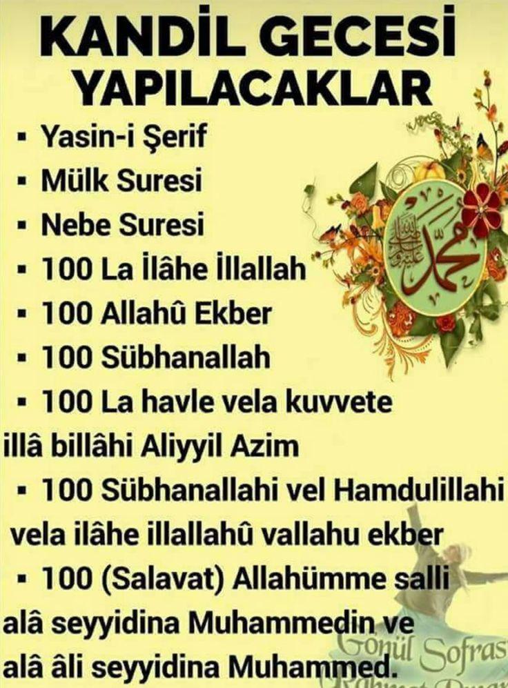#ALLAH #islam#dua #dua#Amin
