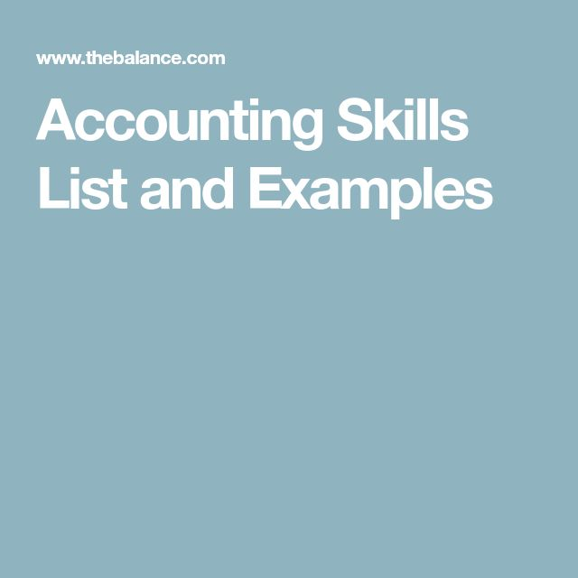 Accounting Skills List and Examples