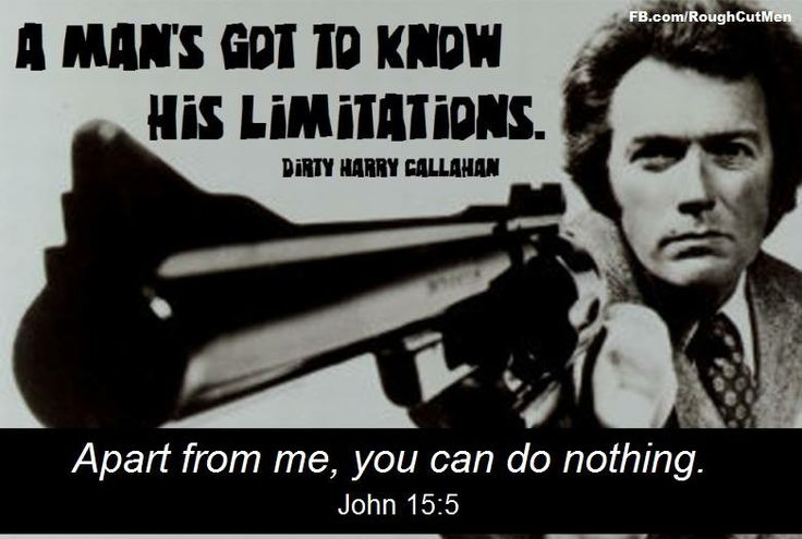 clint eastwood dirty harry quotes quotesgram