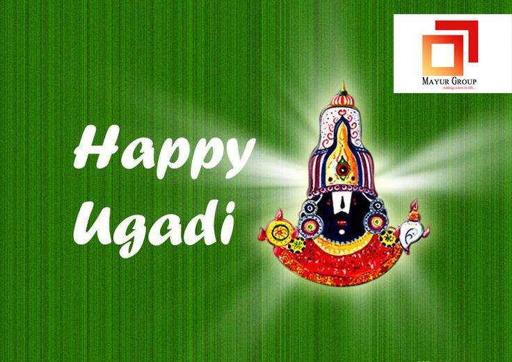 Wishing you all a Happy Ugadi.