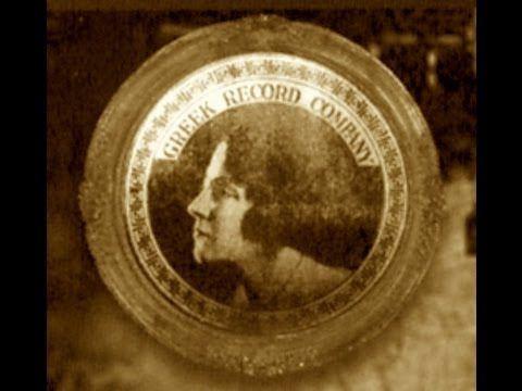 ΜΠΟΡΝΟΒΑΛΙΟ, 1927, ΜΑΡΙΚΑ ΠΑΠΑΓΚΙΚΑ