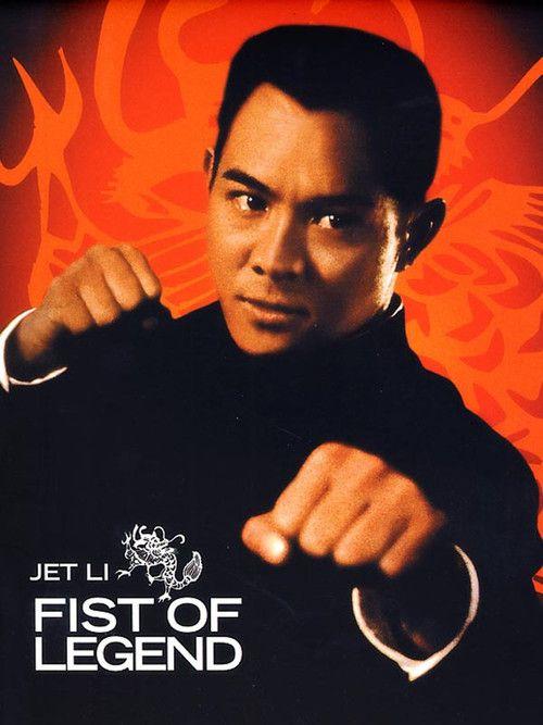 Watch Fist of Legend Full-Movie