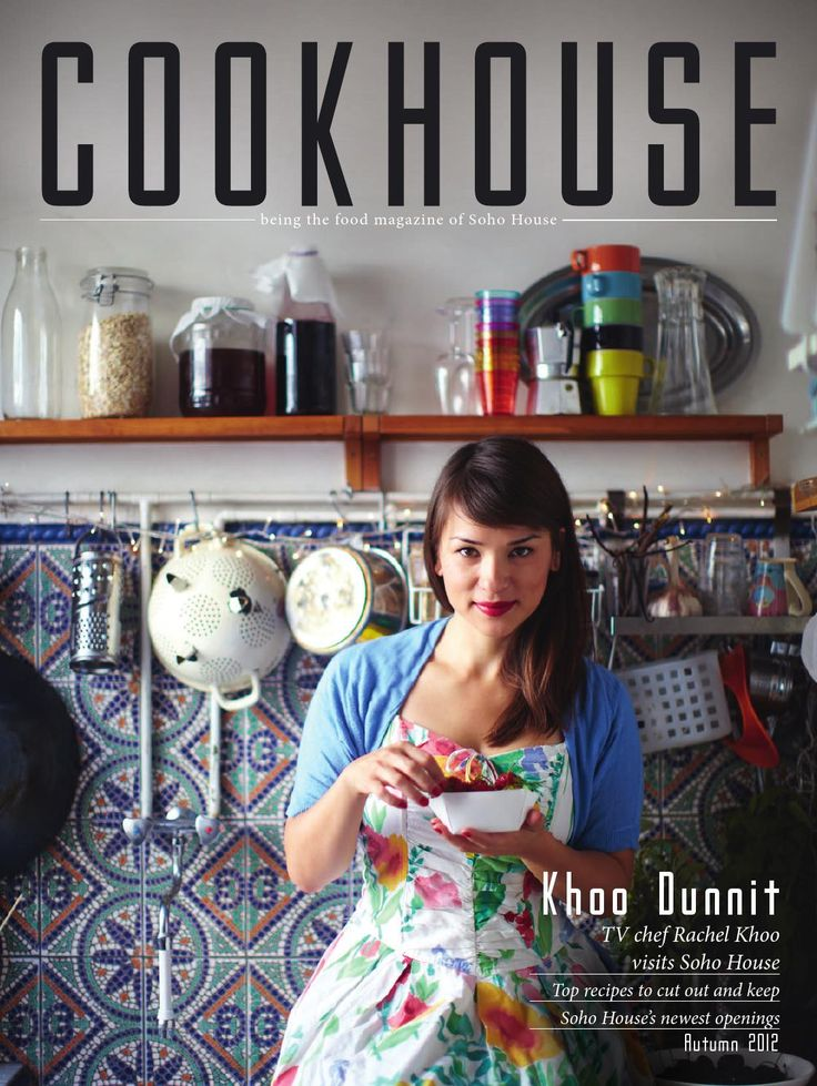 Cook House Issue 10  Welcome to the autumn 2012 issue of Cookhouse, the Soho House food magazine for chefs and people who love to eat. This magazine celebrates the food philoshophy of all the Soho House Group sites worldwide: Soho House London, Soho House New York, Soho House West Hollywood, Soho House Miami, Soho House Berlin and Soho House Toronto; Cecconi's in West Hollywood, Mayfair and Miami; London's Pizza Easts in Shoreditch, Portobello and Kentish Town, Litte House, Dean Street ...