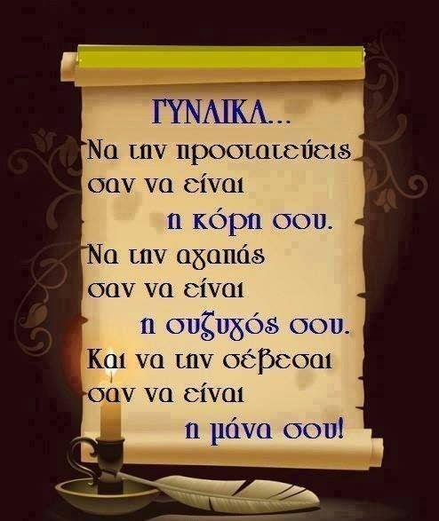 Φωτογραφία - Φωτογραφίες Google
