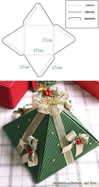Christmas Gift box #DIY #template #paper #craft