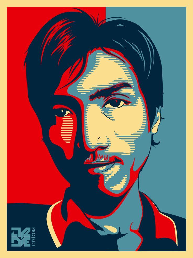 1000+ ideas about Obama Poster on Pinterest | Obama ...