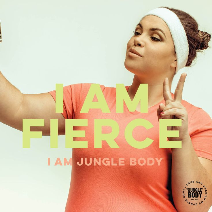 I am Fierce - When it doubt squat it out - Quote for group fitness and dance cardio and the jungle body