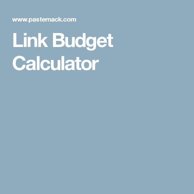 RF calculators on the Pasternack website includes this Link Budget Calculator. Of the Pasternack RF calculators, this one determines the received signal strength (in dBm) given a systems amplifier gains, antenna gains and space loss. Link Budget is a way of quantifying a communication link's performance while accounting for the system's power, gains, and losses for both the transmitter (Tx) and receiver (Rx). Visit Pasternack for many other RF calculators as well.