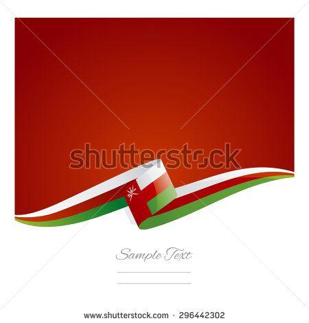 New abstract Oman flag ribbon