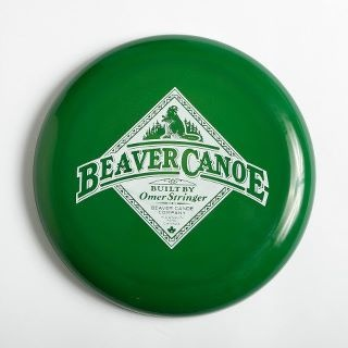Beaver Canoe. So 1980's.  I learned how to canoe in these canoes at Camp Tamakwa.