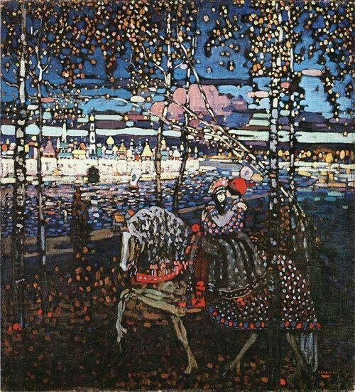 Wassily Kandinsky - 'Couple Riding' - (1907)