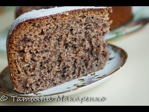 Пирог из варенья в мультиварке. - YouTube