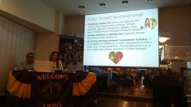 Με αφορμή την παγκόσμια ημέρα Σακχαρώδη Διαβήτη ο Ιατρικός Σύλλογος Κω κι η λέσχη Lions Κω «Ιπποκράτης» διοργάνωσαν ομιλία, την Κυριακή 13 Νοεμβρίου στο ξενοδοχείο «ΚΩΣ» στις 17:30.