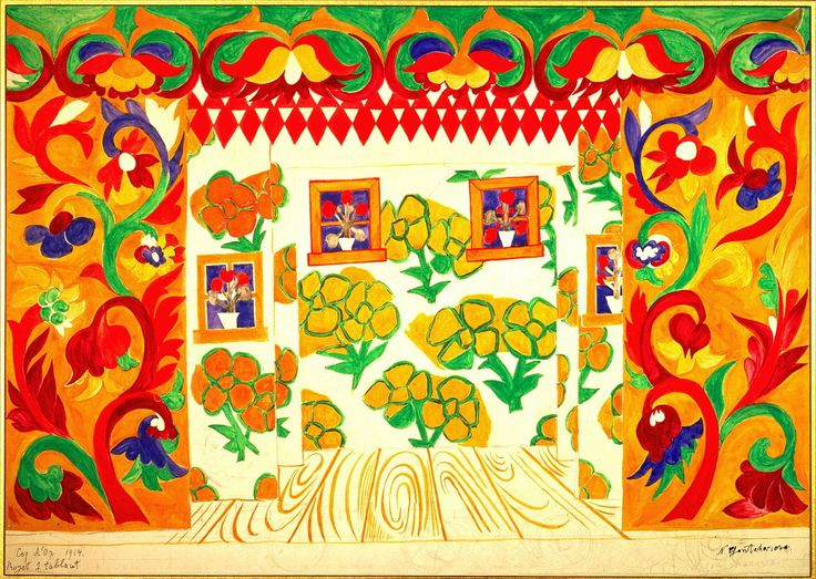 Set design by Natalia Gontcharova for Le coq d'or, 1914