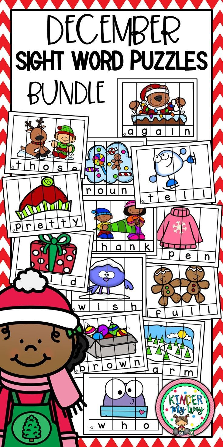 Sight Word Puzzles Sight Words December Sight Word Activities