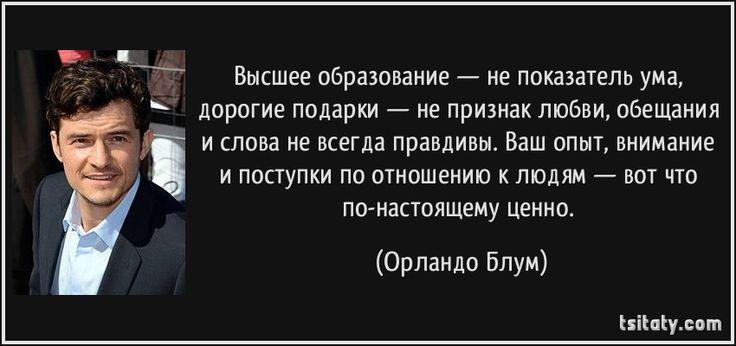 (77) Одноклассники