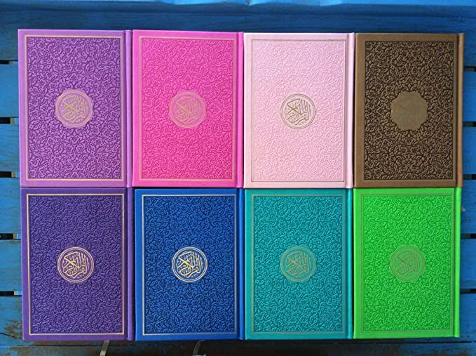 Colored Quran Green 14x20 قرآن ألوان الطيف Amazon Ae Quran Color Rainbow Colors