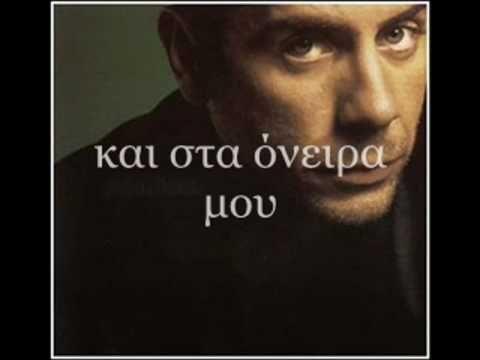 Γιώργος Μαζωνάκης - Ανήκω σε μένα #mazw #anhkw