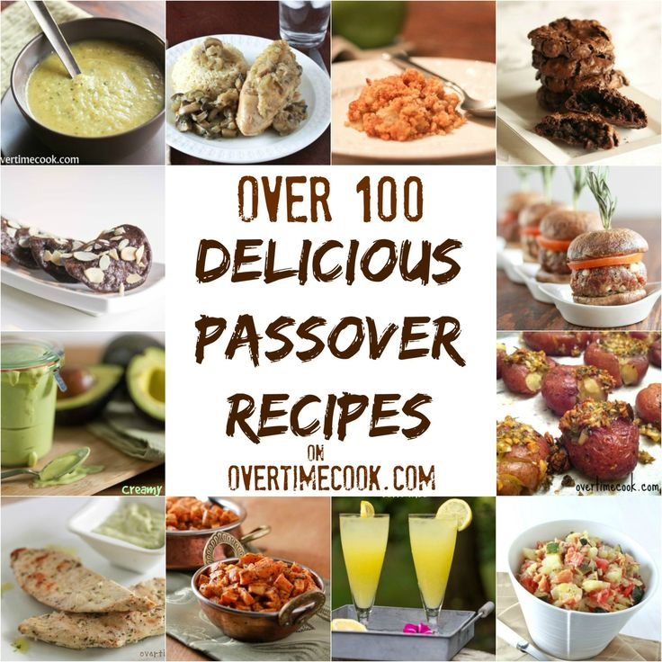 Stumped with Passover menu planning? Here's your ultimate passover resource: over 100 delicious passover recipes! (Thanks to Overtime Cook for including my eggplant pizzas in this round-up!)