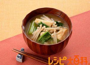 えのきだけと小松菜のみそ汁