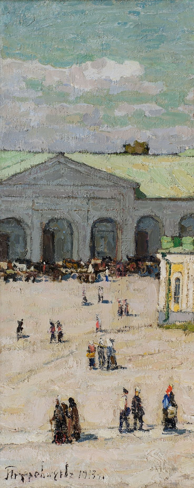 В солнечный день. Кострома. 1913 - Музей русского импрессионизма