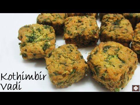 कोथिम्बीरची वडी | Kothimbir Vadi | Maharashtrian Breakfast Recipe | Kothimbir vadi recipe in hindi - YouTube