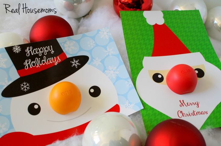 Create an easy EOS Lip Balm Christmas gift with Cricut Explore and Print then Cut feature