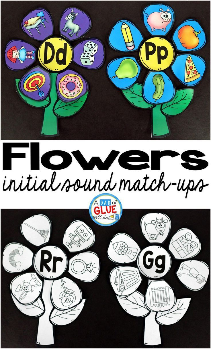 letter formation poems%0A Flowers Initial Sound MatchUp