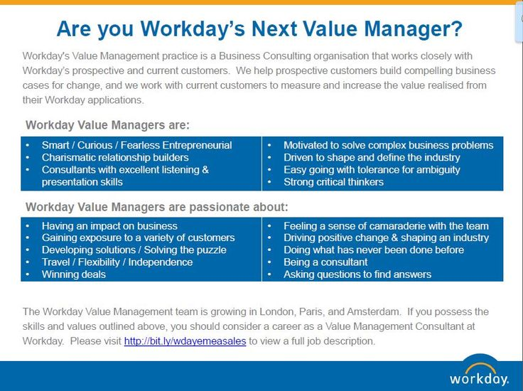 Workday Is Interested In The Best Value Managers Builders And