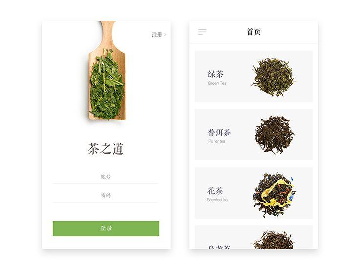 Tea sales App by LEO