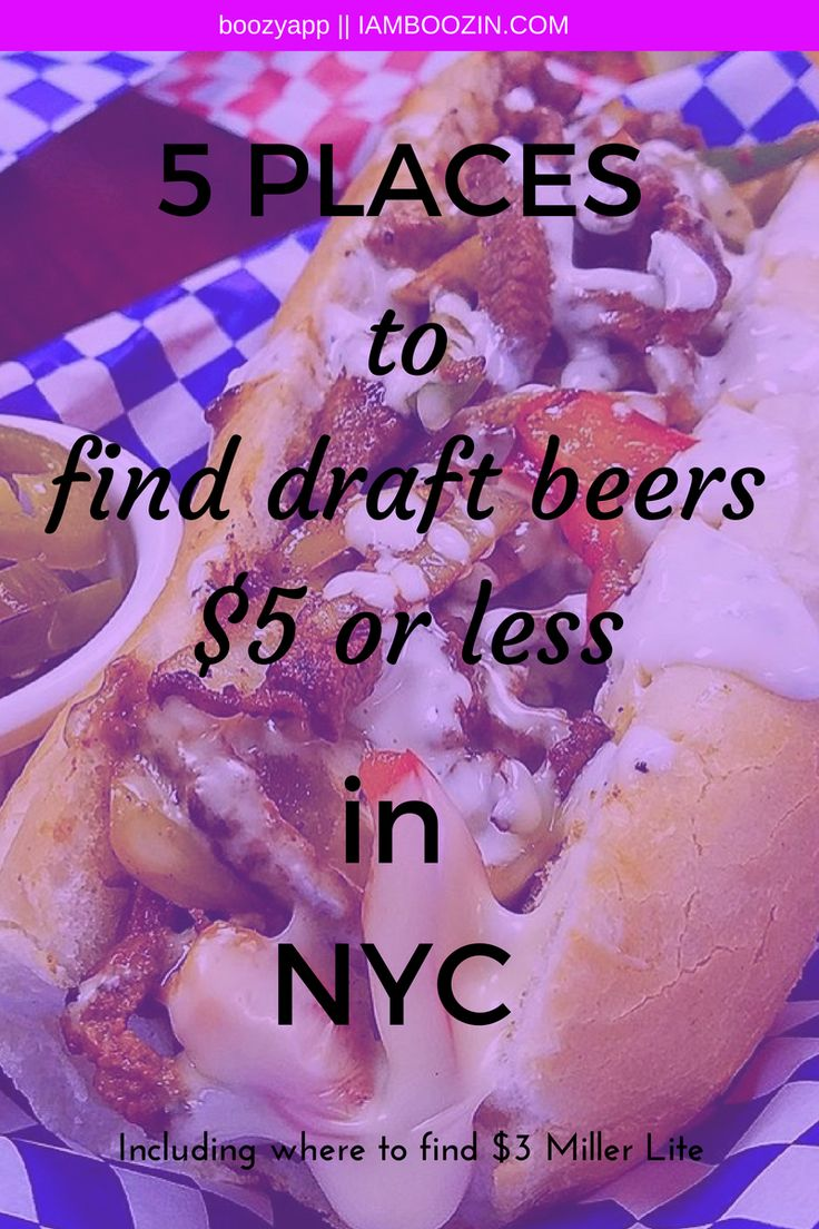 Happy Hour Midtown | 5 Places To Find Draft Beers $5 Or Less In NYC [Including where to find $3 Miller Lite]...Click through for more!   Beer NYC NYC Beer NYC Happy Hour Happy Hour NYC Happy Hour New York New York Happy Hour