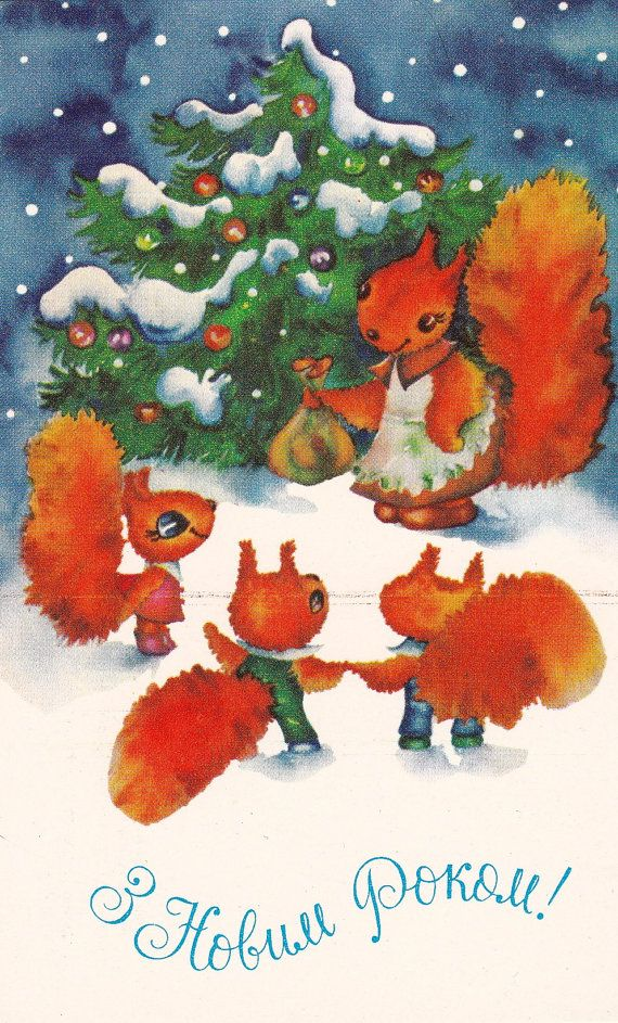 Vintage Ukrainian Hy New Year Postcard 1978 71 Best Squirrels Images On Pinterest Red Squirrel And