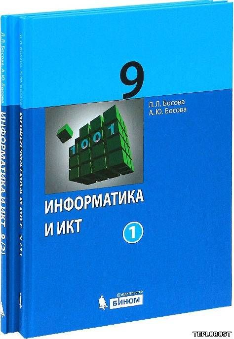 for скачать language technical english colleges решебник