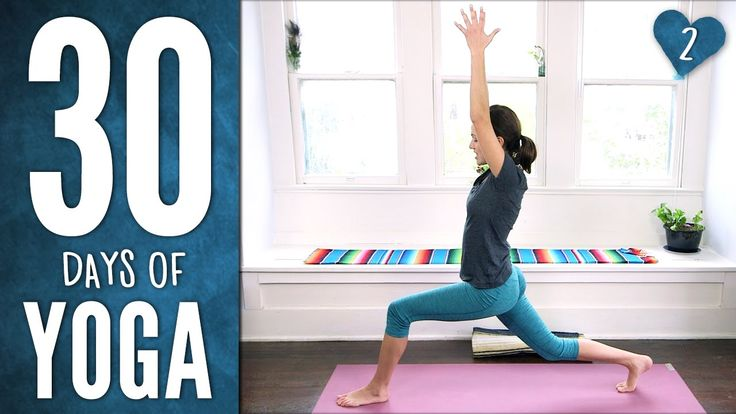 Day 2 of 30 Days of Yoga! Stretch your body and soothe your soul. Relieve stress and ease into your 30 day experience with an open mind, kindness and curiosity. Use this Day 2 practice to stretch tight muscles and soothe the nervous system – even an achey heart. This first week we take time …