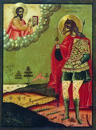 святой Христофор - псеглавец (кинокефал).