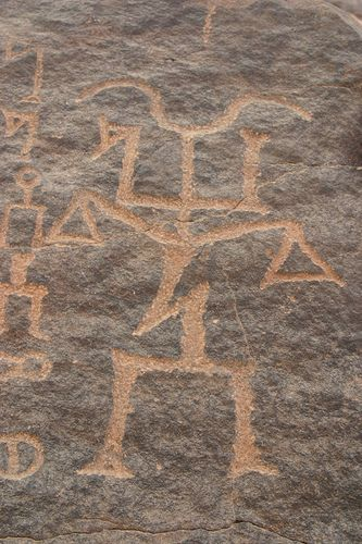Best images about ancient cave and rock carvings on