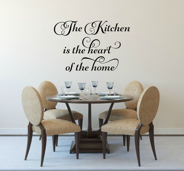 Heart Of The Home Decal Kitchen Vinyl Decal Kitchen Wall Decal Kitchen Wall  Quote Dining Room