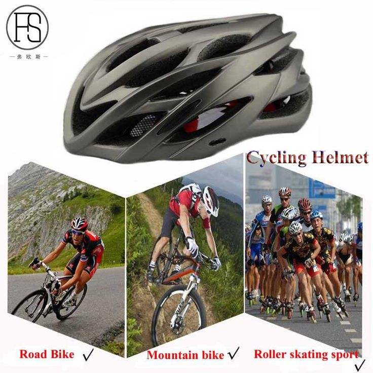 2017 Cycling Equipment Casco Ciclismo MTB Bicycle Helmet Cycling Capacete Bicicleta Roller Skating Sport Helmet Road Bike Helmet