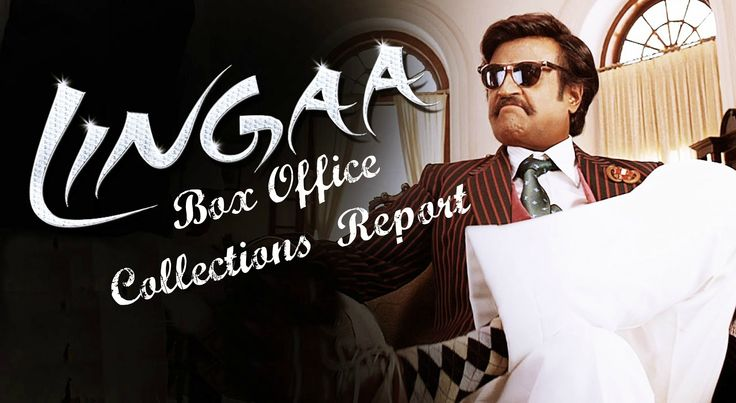 Rajinikanth Lingaa 1st 2nd 3rd 4th 5th 6th Day First week Box office collections worldwide total overseas Telugu Tamil Andhra collections.