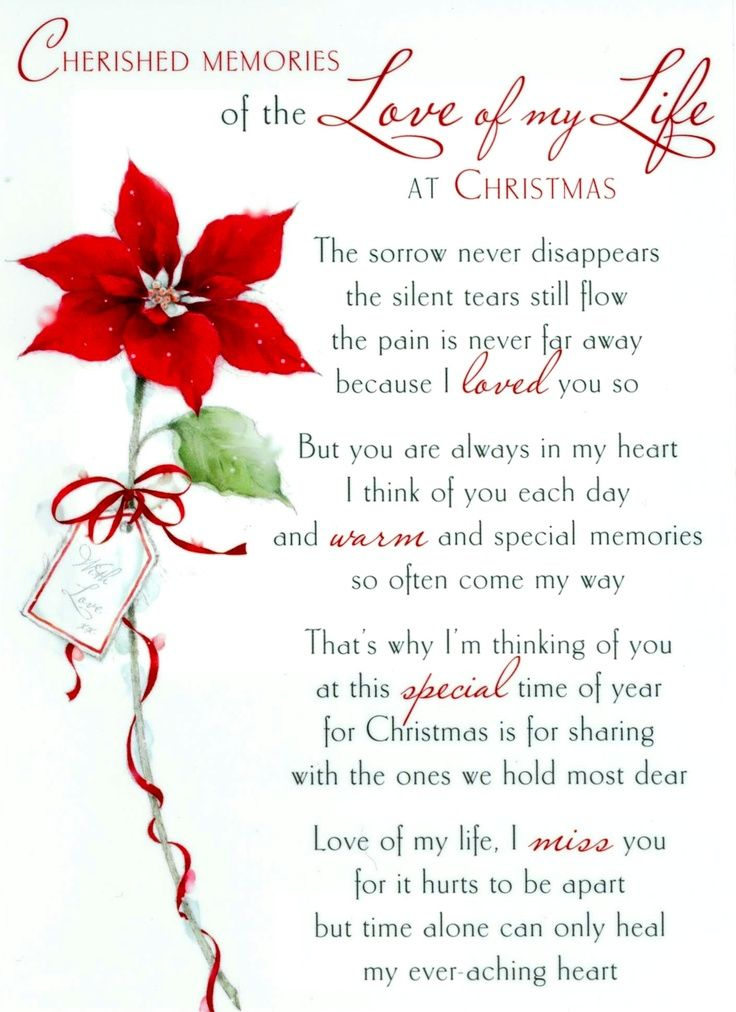 Astounding Quotes On Birthday Wishes In Heaven Quotes And Dad In Heaven On Valentine Love Quotes Grandhistoriesus