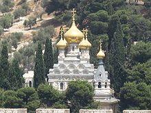 Princess Alice of Battenberg - buried here, at Church of Mary Magdalene, Jerusalem